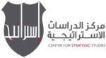 Center of Strategic Studies